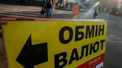Доллар в Украине подскочил до максимума с весны
