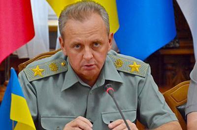 Силовой сценарий на Донбассе: Генштаб озвучил страшный прогноз