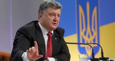 Порошенко разъяснил подробности закона о реинтеграции Донбасса