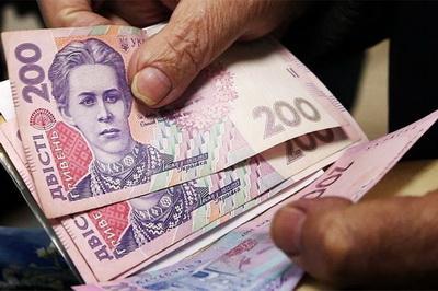 В Раде рассказали, как жители неподконтрольного Донбасса смогут получать пенсии