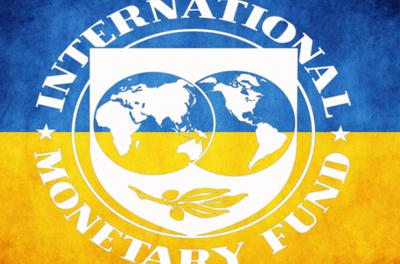 Сотрудничество с МВФ сыграло с Украиной злую шутку
