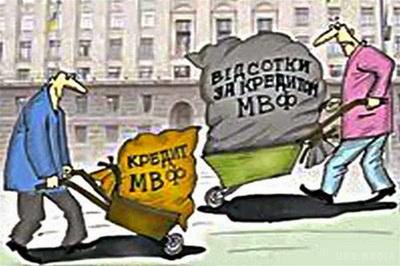 Появился неутешительный прогноз получения Украиной нового транша МВФ