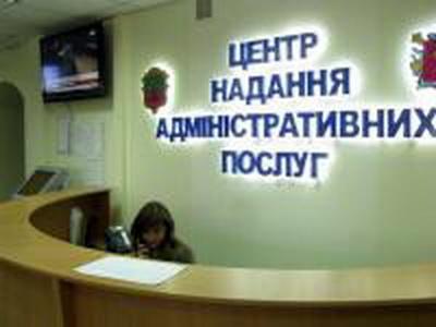 Центры административных услуг будут выдавать водительские права и регистрировать браки