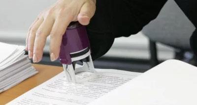 Война с бюрократией: Нацбанк обновил правила подачи документов