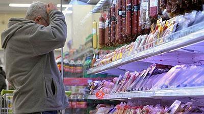 В Украине немного ускорилась инфляция