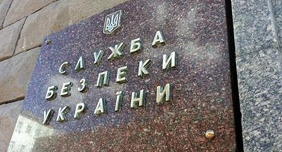 СБУ отменила запрет на въезд в Украину скандальным журналистам