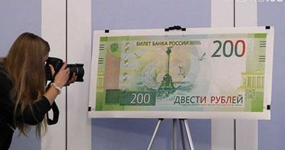Официально: НБУ запретил в Украине рубли