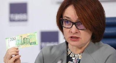 В Украине запретили распространение рублей с изображением Крыма