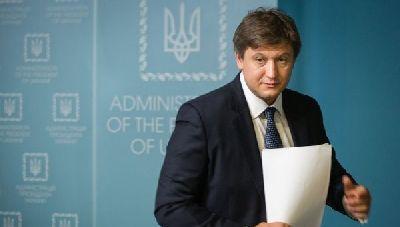Данилюк назвал три шага Украины для получения транша МВФ