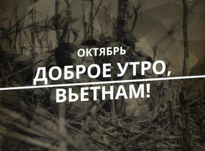 Итоги осенних боев в зоне АТО на Донбассе