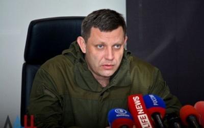 """Идея Украины по Донбассу напугала Захарченко - главарь """"ДНР"""" обещает агрессивно сопротивляться"""