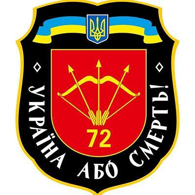Герои АТО: Как легендарная бригада сражалась на Донбассе
