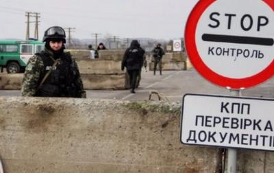 Ситуация на КПВВ 7 ноября в Донецкой области