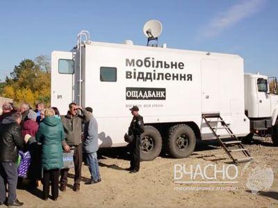 Появилась важная информация от Ощадбанка для жителей прифронтовых районов Донбасса
