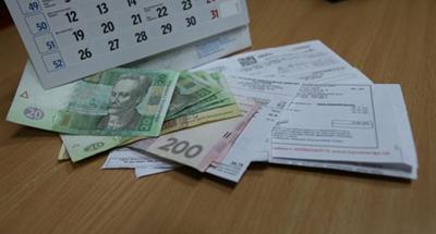 Реформа ЖКХ: украинцы будут платить за полученные результаты, а не за услугу