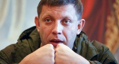 Главарь «ДНР» анонсировал начало большой войны