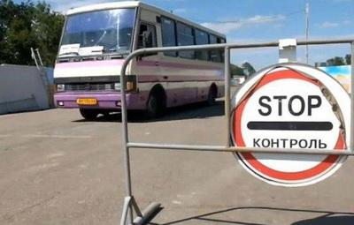 На КПВВ «Новотроицкое» к закрытию со стороны «ДНР» прибыли люди на автобусах