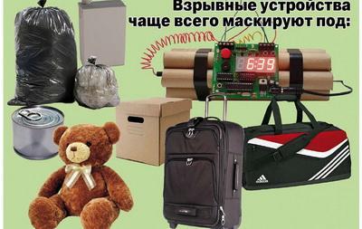 Спасатели Славянска просят быть внимательнее к взрывоопасным устройствам