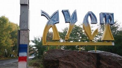 """В. Кравченко: """"На Закарпатье сейчас происходит то же самое, что было на Донбассе…"""""""