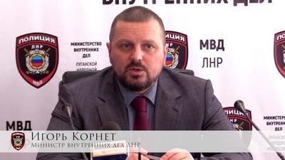 Увольнение главы «МВД ЛНР» и готовность стрелять в миссию ООН