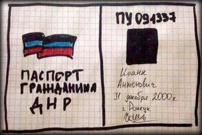 """""""Единороссы"""" озаботились судьбами """"недореспублик"""" на Донбассе"""