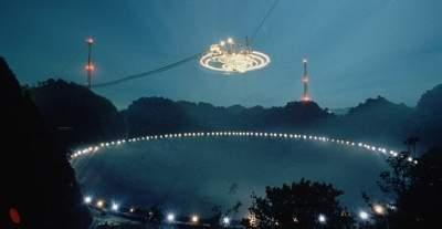 Связь с пришельцами: создан аппарат для поиска инопланетян