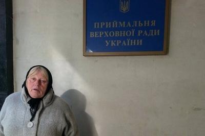 Переселенка из Алчевска нуждается в помощи: необходимо вывезти троих внуков из «ЛНР»