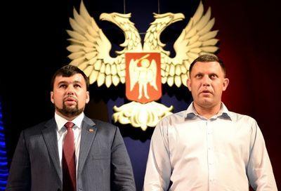 """Главари """"ДНР"""" прокомментировали отставку Плотницкого"""