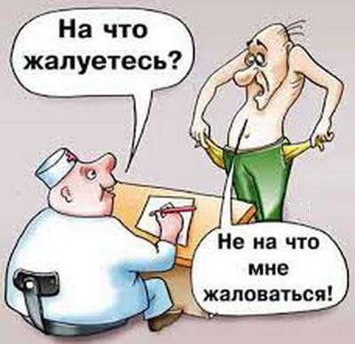Журналист указал на ужасную ситуацию с медициной в Украине. ВИДЕО