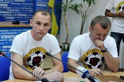 Организатор «атошных» футбольных акций Руденко оказался лже-волонтером, - СМИ