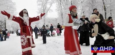 В какие дни в «ДНР» будут отдыхать на праздники