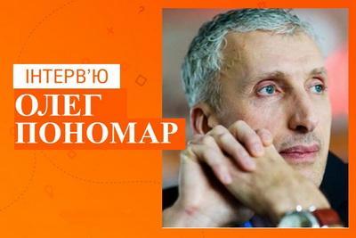 Россия пойдет на уступки, а это уход из Донбасса и Крыма