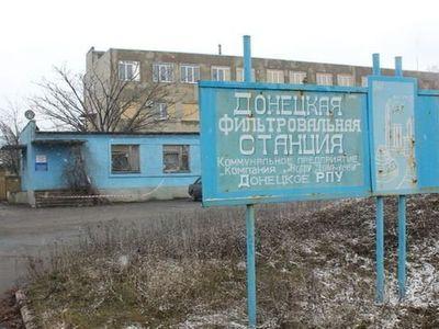 Война у Донецкой фильтровальной станции: взрыв в воздухе и полет более 100 снарядов