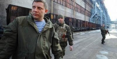 """Власти """"ДНР"""" планируют крупный захват пустующих квартир в Донецке - жители города напуганы и бьют тревогу"""