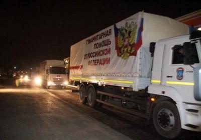 Из России в «ДНР» и «ЛНР» прибыл «гуманитарный конвой»