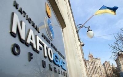 Газ для Украины арестован! Стали известны подробности