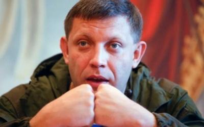 """""""Необходима двойка"""": """"шестерка"""" Кремля Захарченко рассказал, что нужно сделать Киеву, чтобы Кремль прекратил эскалацию на Донбассе"""