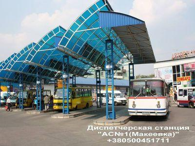 В Макеевке остановятся троллейбусы
