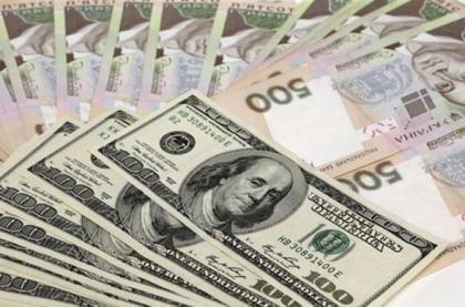 «30 гривен и выше»: экономист выступил с неутешительным валютным прогнозом