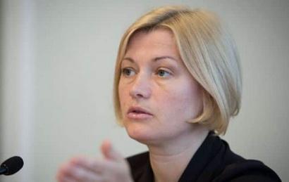 Ирина Геращенко: Мы вернем Донбасс и Крым. В Горловке я это почувствовала на физическом уровне