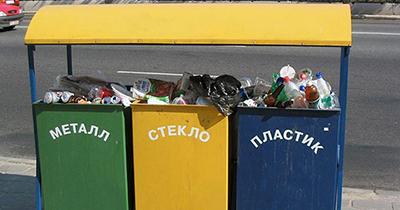 Украинцев заставят сортировать мусор: назван размер штрафов