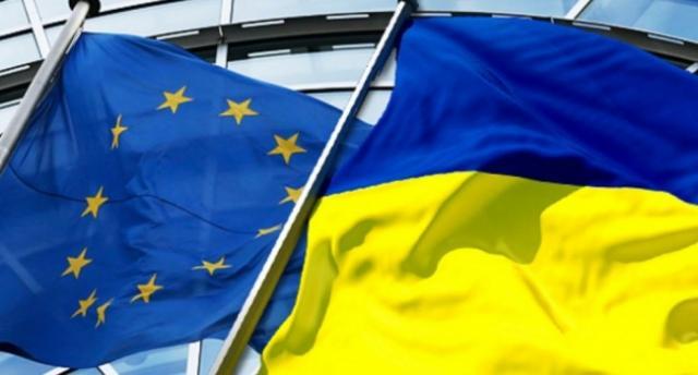 Конец пряникам: требования Европы к Украине изменились