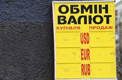 Экономист предрекает рост доллара в 2018 году до 32 гривен
