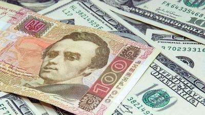"""""""Власти намеренно нагнетают ситуацию с курсом доллара"""": эксперт дал неутешительный прогноз"""