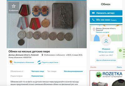 В Донецке медали меняют на продукты