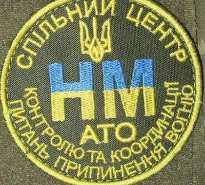 """Украинская сторона СЦКК отреагировала на новый """"приказ"""" представителей ОРДЛО"""