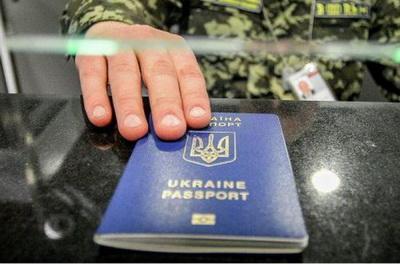 Паспортная проблема: украинцев призвали не планировать поездки за рубеж