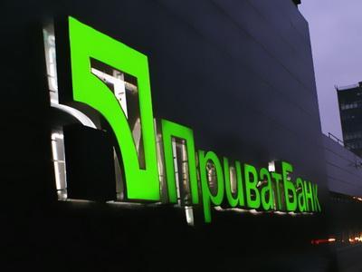Каждому украинцу 3800 гривен: Приватбанк сделал важное предупреждение