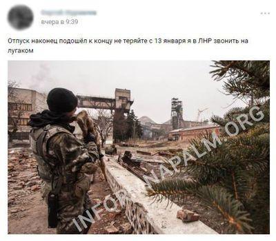 На Донбасс едут российские снайперы