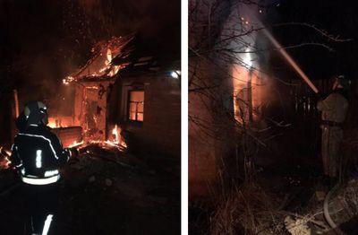В Щедрый Вечер пылала Луганщина